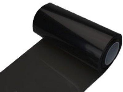 ZEEZ Vinyl – 50% Dark Smoke Black-Out Vinyl Headlight Taillight Tints