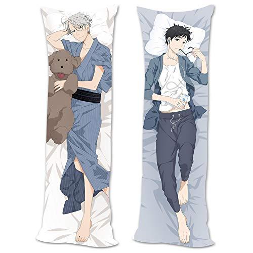 Top 10 Yuri on ICE Body Pillow – Throw Pillow Covers